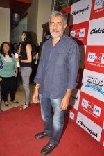 Prakash Jha at the Audio release of Chakravyuh on 92.7 BIG FM on 3rd oct 2012 (17).JPG