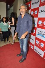 Prakash Jha at the Audio release of Chakravyuh on 92.7 BIG FM on 3rd oct 2012 (19).JPG