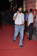 Rajat Kapoor at the Premiere of Chittagong in Mumbai on 3rd Oct 2012 (84).JPG