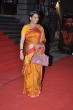 Shabana Azmi at the Premiere of Chittagong in Mumbai on 3rd Oct 2012 (86).JPG