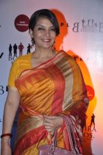 Shabana Azmi at the Premiere of Chittagong in Mumbai on 3rd Oct 2012 (88).JPG