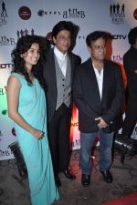 Shahrukh Khan, Bedabrata Pain, Vega Tamotia at the Premiere of Chittagong in Mumbai on 3rd Oct 2012 (163).JPG