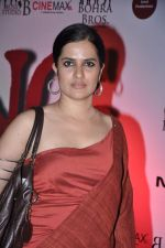 Sona Mohapatra at the Premiere of Chittagong in Mumbai on 3rd Oct 2012 (142).JPG