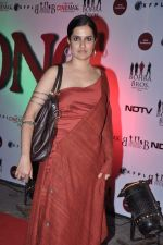 Sona Mohapatra at the Premiere of Chittagong in Mumbai on 3rd Oct 2012 (143).JPG