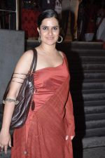 Sona Mohapatra at the Premiere of Chittagong in Mumbai on 3rd Oct 2012 (144).JPG