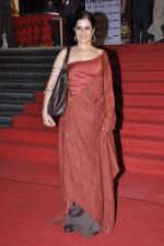 Sona Mohapatra at the Premiere of Chittagong in Mumbai on 3rd Oct 2012 (15).JPG