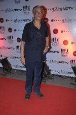 at the Premiere of Chittagong in Mumbai on 3rd Oct 2012 (80).JPG