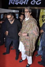 Amitabh Bachchan at English Vinglish premiere in PVR, Goregaon on 5th Oct 2012 (167).JPG