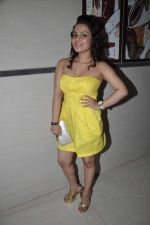 Chitrashi Rawat at Prem Mayee film press meet in Juhu on 4th Oct 2012 (119).JPG