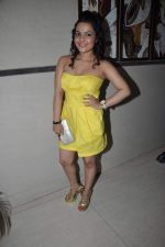 Chitrashi Rawat at Prem Mayee film press meet in Juhu on 4th Oct 2012 (121).JPG