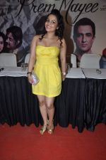 Chitrashi Rawat at Prem Mayee film press meet in Juhu on 4th Oct 2012 (125).JPG