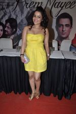 Chitrashi Rawat at Prem Mayee film press meet in Juhu on 4th Oct 2012 (126).JPG