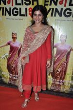 Konkana Sen at English Vinglish premiere in PVR, Goregaon on 5th Oct 2012 (24).JPG