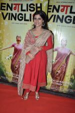 Konkana Sen at English Vinglish premiere in PVR, Goregaon on 5th Oct 2012 (25).JPG