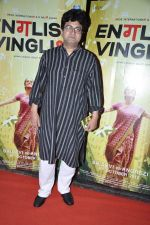 Parsoon Joshi at English Vinglish premiere in PVR, Goregaon on 5th Oct 2012 (119).JPG
