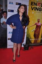 Sonakshi Sinha at English Vinglish premiere in PVR, Goregaon on 5th Oct 2012 (196).JPG
