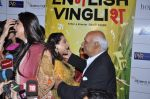 Yash Chopra at English Vinglish premiere in PVR, Goregaon on 5th Oct 2012 (74).JPG