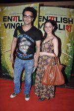 at English Vinglish premiere in PVR, Goregaon on 5th Oct 2012 (2).JPG
