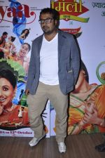 Anurag Kashyap promotes Aiyyaa at Wagh Bakri in Parle East, Mumbai on 5th Oct 2012 (2).JPG
