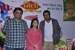 Rani Mukherjee, Anurag Kashyap promotes Aiyyaa at Wagh Bakri in Parle East, Mumbai on 5th Oct 2012 (19).JPG