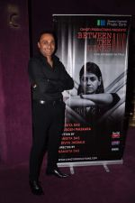 Rahul Bose at the opening of Nandita Das New Play between the Lines in NCPA on 6th Oct 2012 (35).JPG