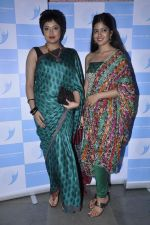 Tanushree Dutta and Ishita Dutta during the 7th Annual Concert of Garodia International Centre of Learning (GICL) in St Andrews Auditorium on 6th Oct 2012 (18).JPG