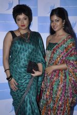 Tanushree Dutta and Ishita Dutta during the 7th Annual Concert of Garodia International Centre of Learning (GICL) in St Andrews Auditorium on 6th Oct 2012 (19).JPG