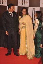 Danny Denzongpa at Amitabh Bachchan_s 70th Birthday Bash in Mumbai on 10th Oct 2012 (43).JPG