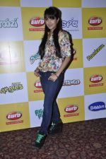 Jiah Khan at Euro Chips launch in Mumbai on 10th Oct 2012 (5).JPG