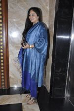 Rati Agnihotri at Euro Chips launch in Mumbai on 10th Oct 2012 (18).JPG