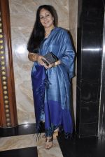 Rati Agnihotri at Euro Chips launch in Mumbai on 10th Oct 2012 (19).JPG