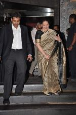 Brinda Rai at Amitabh Bachchan_s 212 Bday bash on 11th Oct 2012 (37).JPG
