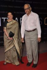 Brinda Rai at Seventy Art show for Big B_s birthday in Mumbai on 11th Oct 2012 (71).JPG