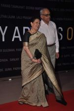 Brinda Rai at Seventy Art show for Big B_s birthday in Mumbai on 11th Oct 2012 (72).JPG