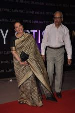 Brinda Rai at Seventy Art show for Big B_s birthday in Mumbai on 11th Oct 2012 (73).JPG