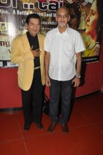 Asrani at the launch of In The Name of Tai film in Cinemax on 12th Oct 2012 (6).JPG