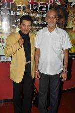 Asrani at the launch of In The Name of Tai film in Cinemax on 12th Oct 2012 (7).JPG