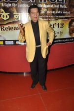 Asrani at the launch of In The Name of Tai film in Cinemax on 12th Oct 2012 (3).JPG