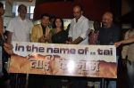 Asrani, Ashutosh Gowariker, Nishiganda Wad at the launch of In The Name of Tai film in Cinemax on 12th Oct 2012 (37).JPG