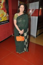 Nishiganda Wad at the launch of In The Name of Tai film in Cinemax on 12th Oct 2012 (44).JPG