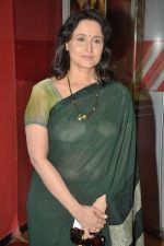 Nishiganda Wad at the launch of In The Name of Tai film in Cinemax on 12th Oct 2012 (45).JPG