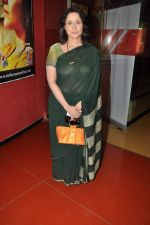 Nishiganda Wad at the launch of In The Name of Tai film in Cinemax on 12th Oct 2012 (46).JPG