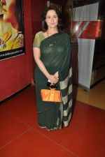 Nishiganda Wad at the launch of In The Name of Tai film in Cinemax on 12th Oct 2012 (47).JPG