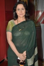 Nishiganda Wad at the launch of In The Name of Tai film in Cinemax on 12th Oct 2012 (48).JPG