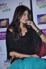 Anushka Sharma at Matro Ki Bijli Ka Mandal press meet in Fame, Malad on 16th Oct 2012 (67).JPG