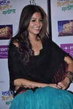 Anushka Sharma at Matro Ki Bijli Ka Mandal press meet in Fame, Malad on 16th Oct 2012 (68).JPG