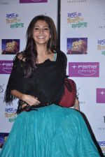 Anushka Sharma at Matro Ki Bijli Ka Mandal press meet in Fame, Malad on 16th Oct 2012 (70).JPG