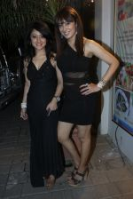 Madhuri Pandey at Singer Madhuri Pandey_s birthday party in Mumbai on 17th Oct 2012 (24).JPG