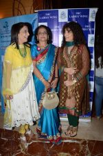 Peenaz Masani at the launch of IMC ladies exhibition in Mumbai on 16th Oct 2012 (78).JPG