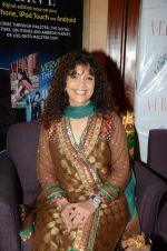 Peenaz Masani at the launch of IMC ladies exhibition in Mumbai on 16th Oct 2012 (80).JPG